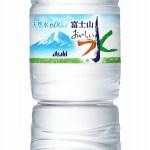 【アサヒ飲料富士山工場】工場見学と地元食材利用のスペシャルランチ