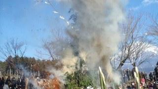 【1月10日限定・新プラン】富士山の麓で『どんど焼き』を楽しもう!