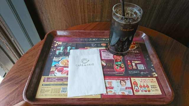 カフェ・ド・クリエ代々木東口店