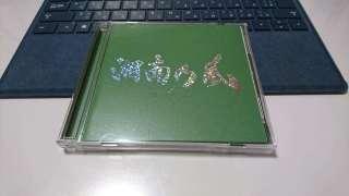 湘南乃風のアルバム