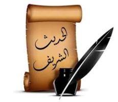 تحاضير مادة الحديث الصف السادس الإبتدائي الفصل الدراسي الثاني لعام 1440 هـ درس فضلالصلاة على النبي (ص)