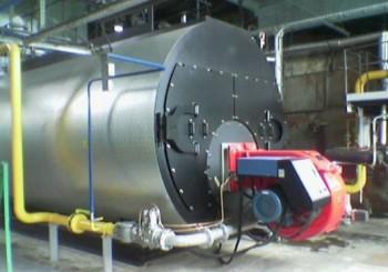 Chaudires Industrielles MTCB Fourniture Et Installation