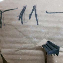 garnitura termopan T 11 keder aluminiu sticla
