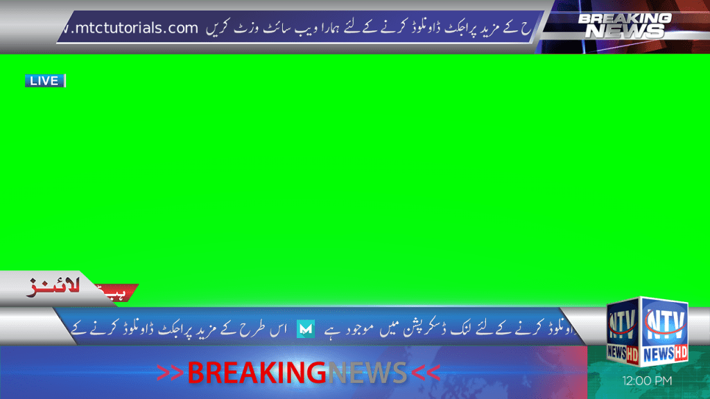 Green Screen Lower Third For News Channel
