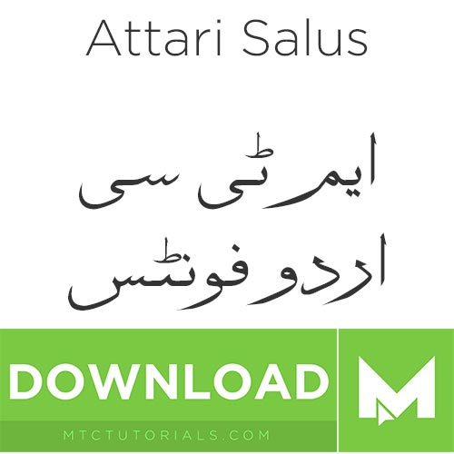 Download Urdu fonts Attari Salus