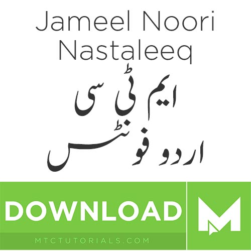Download urdu fonts