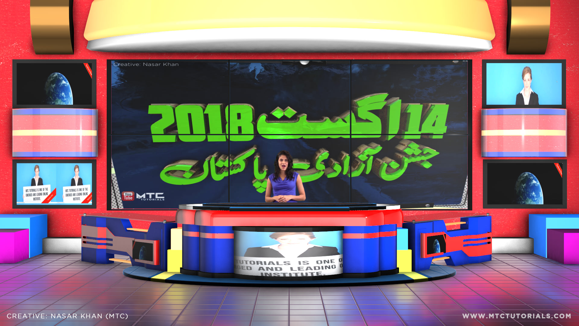 Free news studio download