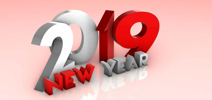 Happy new year red and white color 3D wallpapers free mtc tutorials