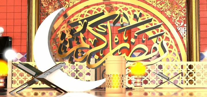 Download free islamic ramadan intro freemodels ande pngby mtc tutorials