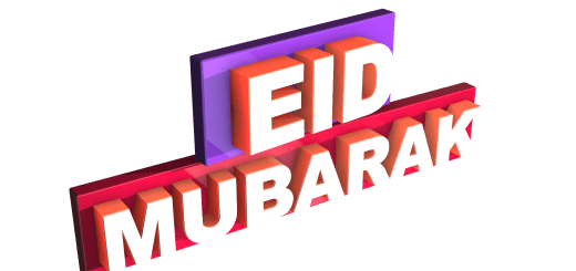 Eid mubarak free png images download by MTC TUTORIALS