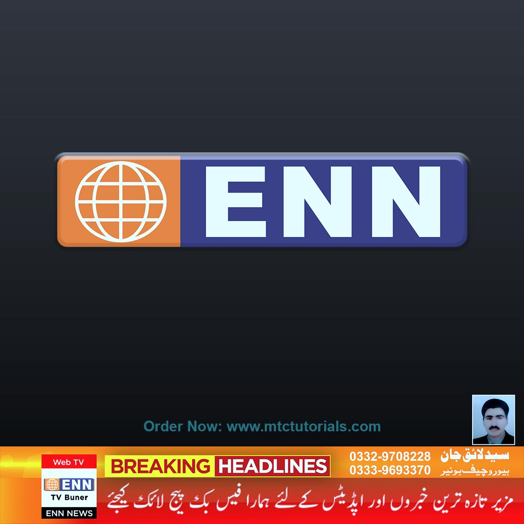 Enn News Buner lower third design by mtc tutorials
