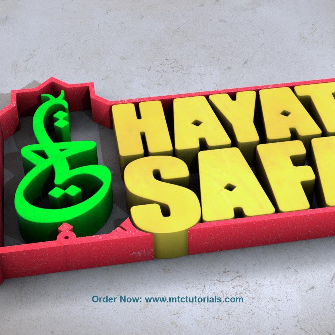 Hayat e safar logo design 3d intro by mtc tutorials