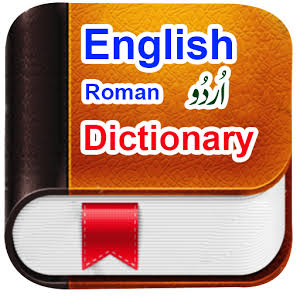 english to urdu urdu to english roman dictionary