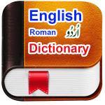 english to urdu urdu to english roman dictionary
