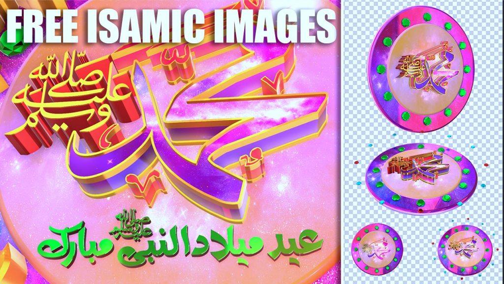 jashn e eid milad un nabi 2020 walpapers and png images free download mtc tutorials jashn e eid milad un nabi 2020