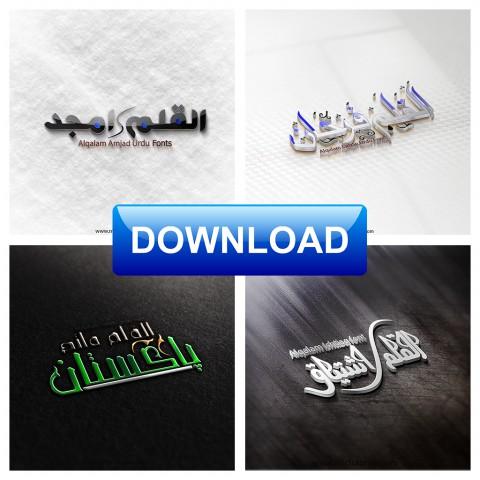 Download Beautiful urdu fonts free download 1 - MTC TUTORIALS