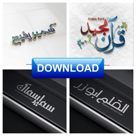 Download Creative Urdu Fonts For Pixellab, PicsArt, Kinemaster and ...