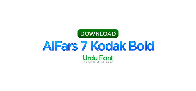 Alfars 7 Kodsk Urdu Font Download - MTC TUTORIALS