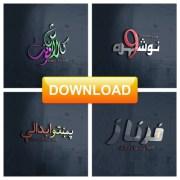 Urdu fonts new