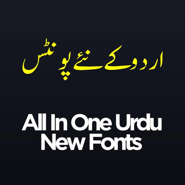 New Urdu fonts free download