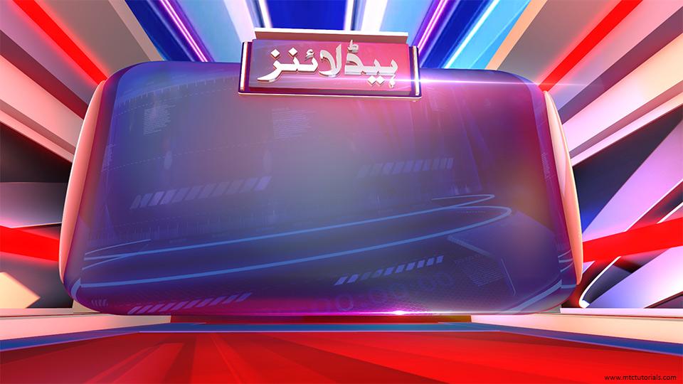 Headlines news urdu 3D backgrounds free download