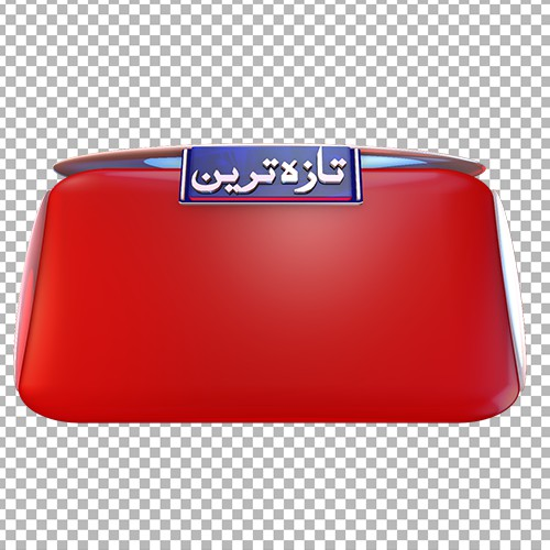 Urdu news taza tareen urdu 3D text