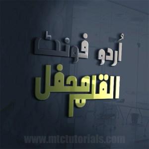 alqalam mehfil urdu font download