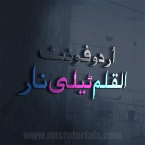 alqalam telenor urdu font