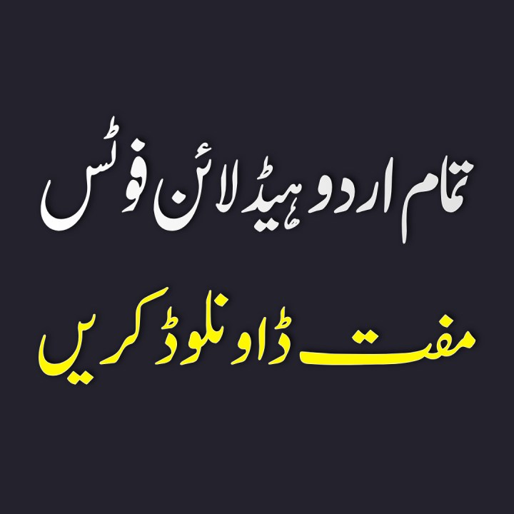 download urdu Headline fonts free
