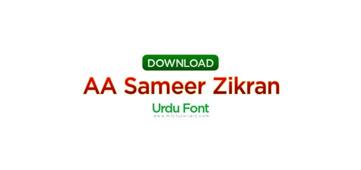 noid AA Sameer Zikran