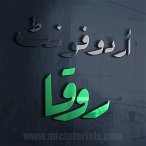 rouqa urdu font mtc