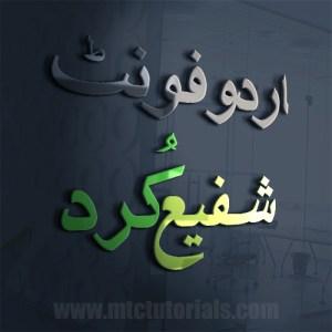shafigh kurd urdu font mtc