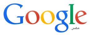 شعار شركة جوجل  Google