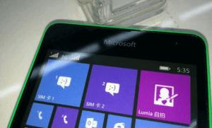 هاتف مايكروسوفت لوميا الجديد