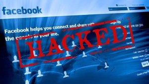 اختراق الفيس بوك من خلال ثغرة محمد رمضان
