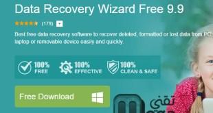 برنامج ايسوس لاستعادة البيانات المحذوفة