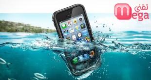 ماذا تفعل اذا سقط هاتفك في الماء
