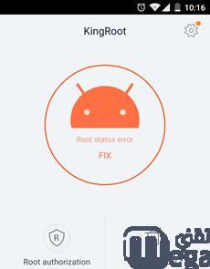 واجهة تطبيق كينج روت
