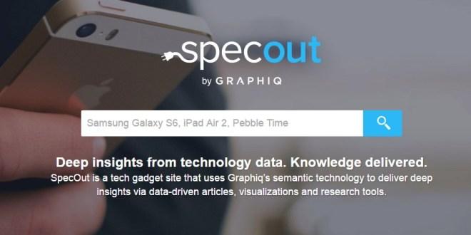 محرك بحث جديد للبحث عن المنتجات التقنية فقط
