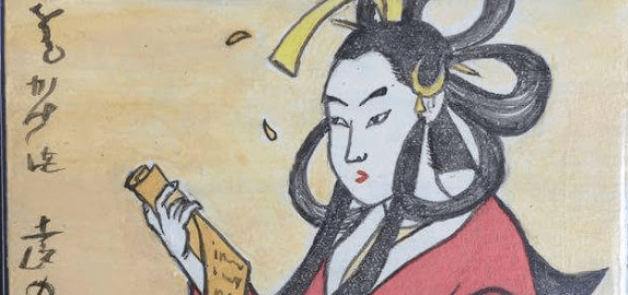 Azami, Lady of Duels