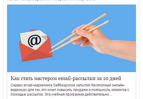 Рекламное объявление для обычной таргетированной рекламы в Фейсбук
