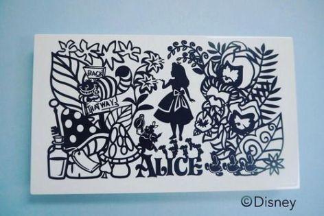 RMK Alice 2