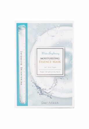 Maskland Water Essence Mask