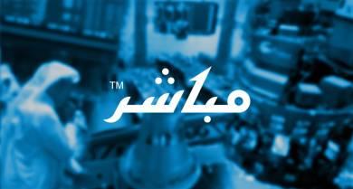 العنوان : مرسى مرسى علم للتنمية السياحية (MMAT.CA) بيان من الشركةاسم الشركة : مرسى مرسى علم للتنمية السياحيةكود الترقيم الدولي : EGS70P91C01
