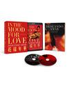 Deseando Amar - Edición Especial Blu-ray