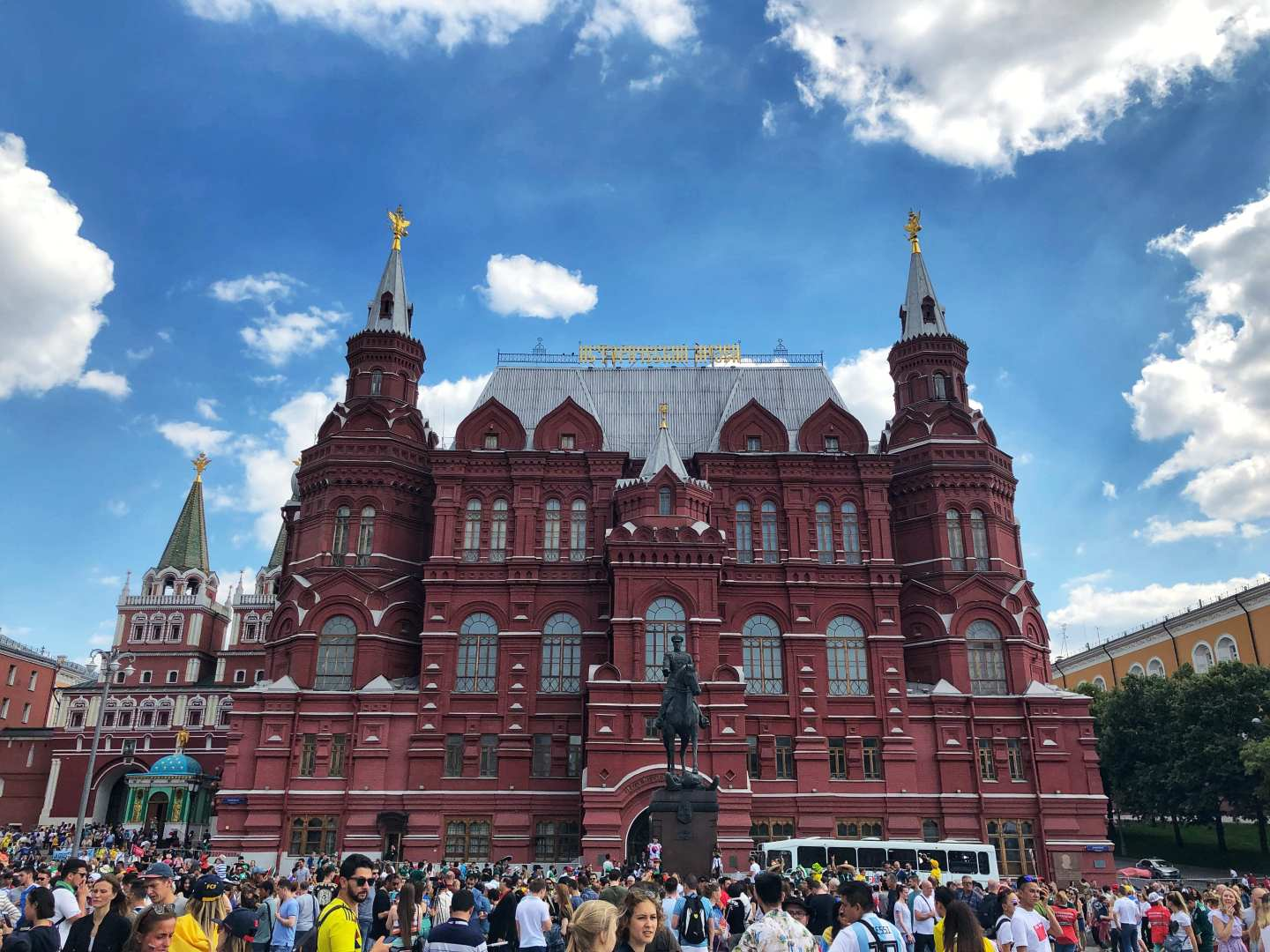 Seeing The Best Of Moscow In 72 Hours