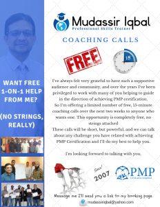PMP Coaching Calls