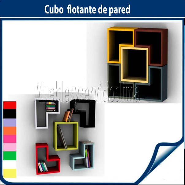 cubo-flotante-pared