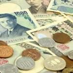 ¿Es caro viajar a Japón?