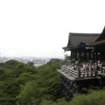 Cómo organizar tu visita a Kyoto